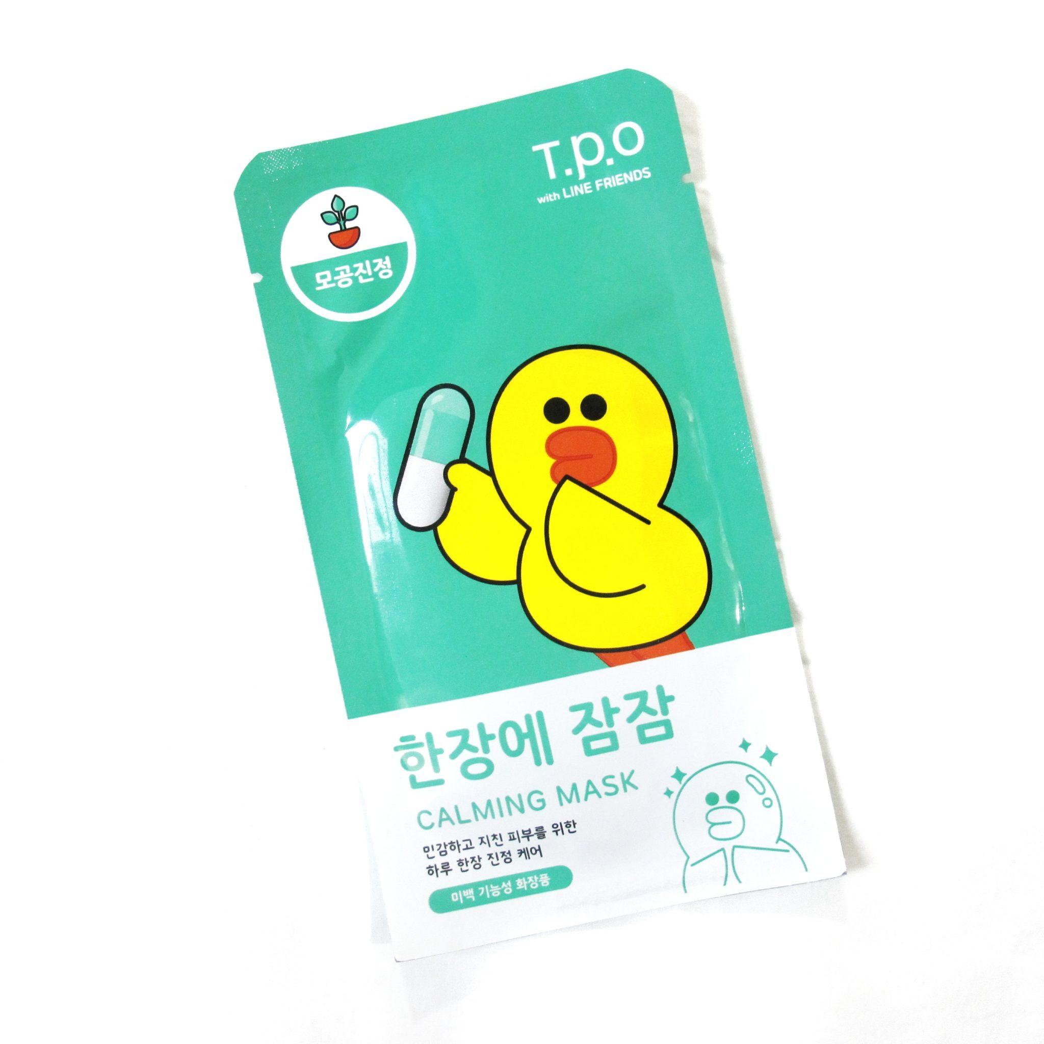 T.P.O LINE Friends Face Mask