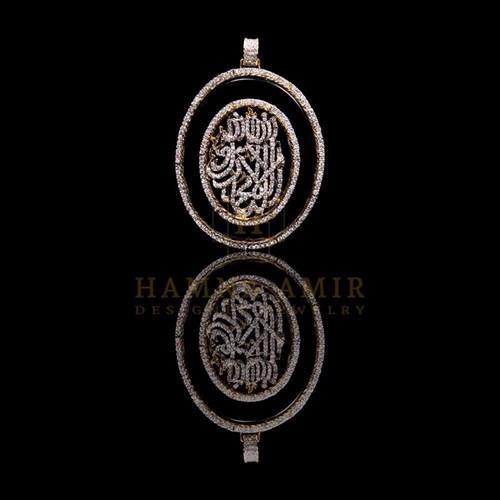 Round Calligraphy pendant