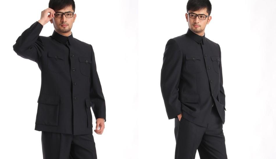 MAO Jacket for mens