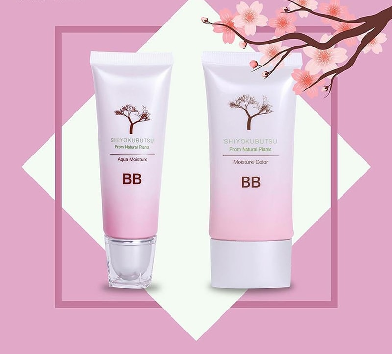 10. Moisturizing BB Cream From Miniso