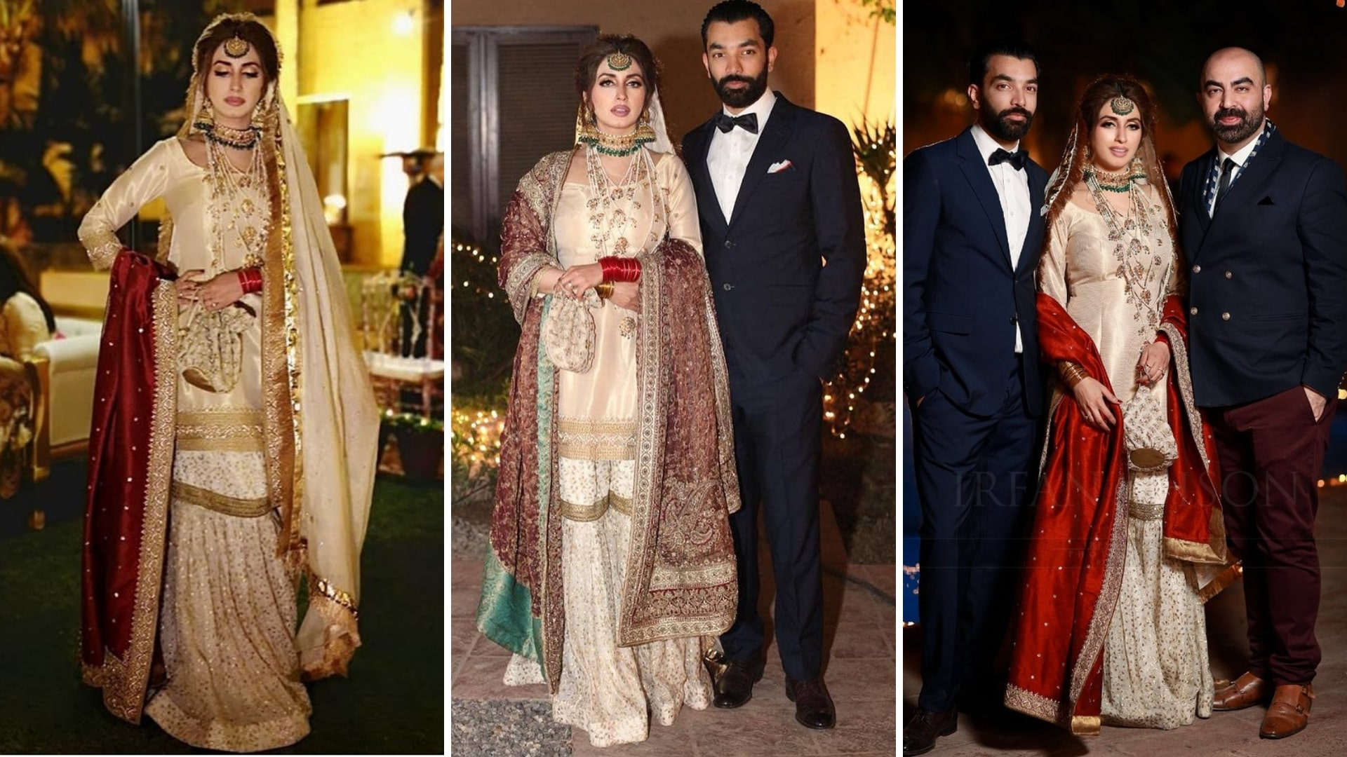 Iman Aly and Babar Bhatti Reception Picture