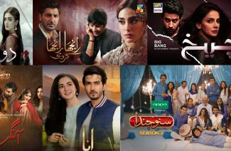 Best Pakistani Dramas to Binge-Watch During These Eid Holidays