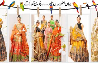 MITHU By Ali Xeeshan: The Perfect Blend of Art And Couture