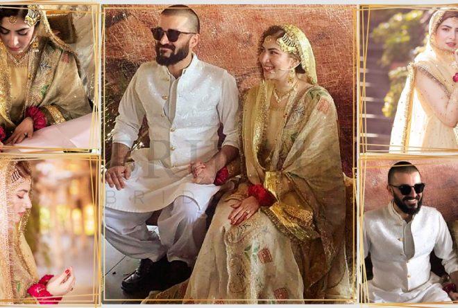 Hamza Ali Abbasi And Naimal Khawar Khan Got Married And Kept It Simple!