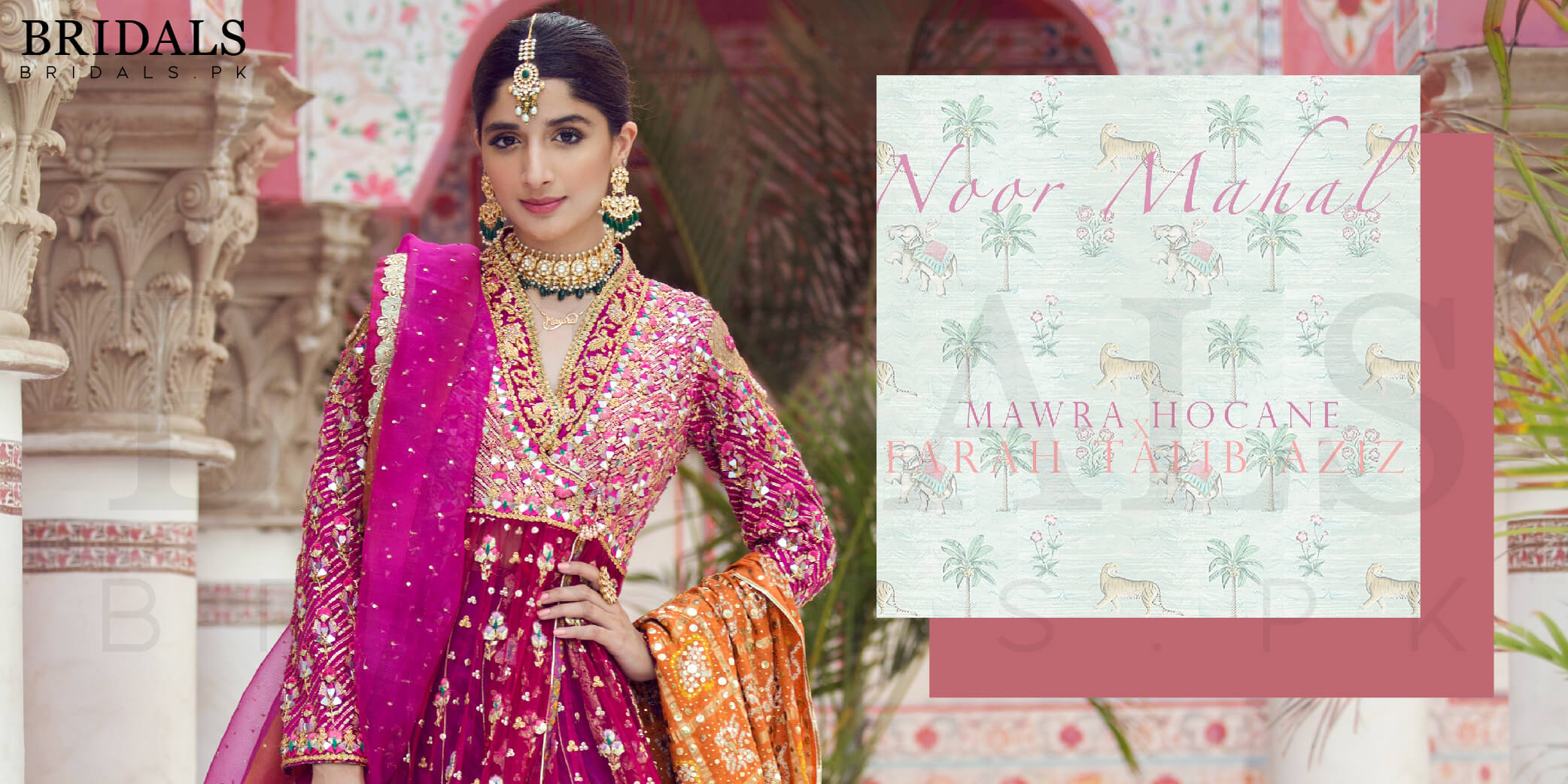 Noor Mahal: When Farah Talib Aziz's Apparels Meet Mawra Hocane's Charm!