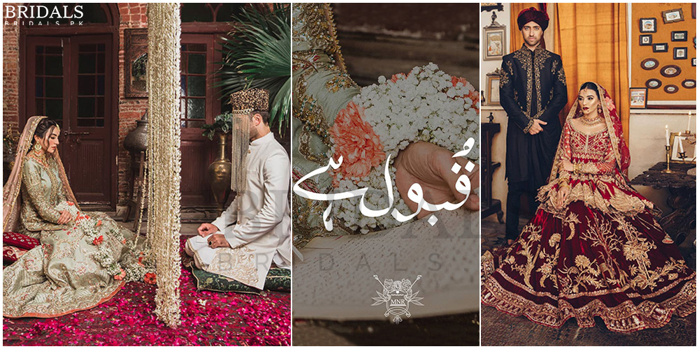 "Mohsin Naveed Ranjha's ""Qubool Hai"" Is An Ode To Tradition And Elegance!"