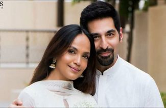 Aamina Sheikh Ties The Knot Again!
